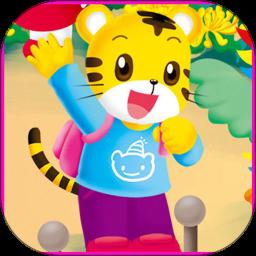 儿童游戏乐园app