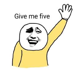 givemefive表情包猫猫