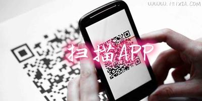�呙�app