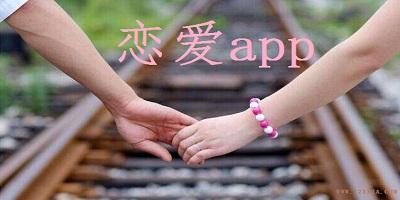 ���app