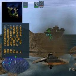 敌对水域游戏