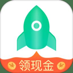 趣清理app