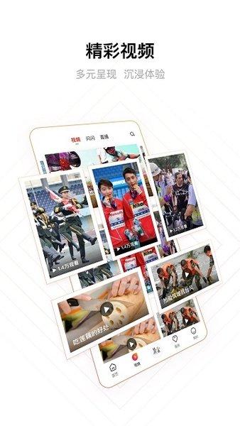 冀云app v2.4.2 安卓版 �D0