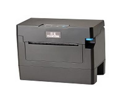 得实ds100打印机驱动官方版