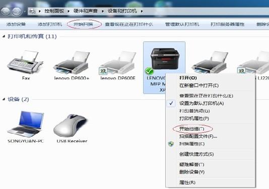 得实ds100打印机驱动最新版 官方版 图0