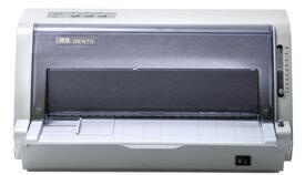 得实ds-760打印机驱动电脑版 v6.9.0 官方版
