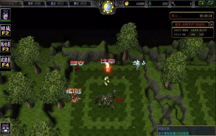 魔兽地图神魔大陆 v2.0.1 电脑版 图0