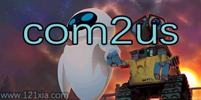 com2us游戏