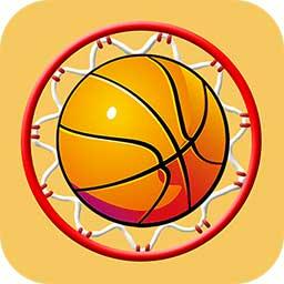 极速篮球游戏