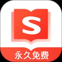 搜狗免费小说app