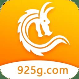 925游戏盒子app