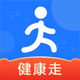 健康走app