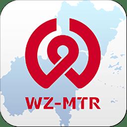 温州轨道app(温州地铁)
