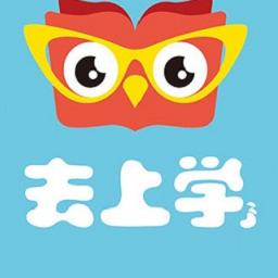 去上學app