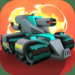 坦克进化大作战最新版