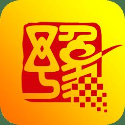 河南干部網絡學院app