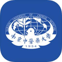 i南中医app(南京中医药大学)
