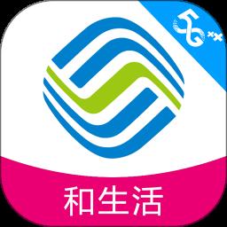 山西移動app