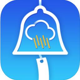 停課鈴app