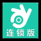 中国电信手机看店连锁版