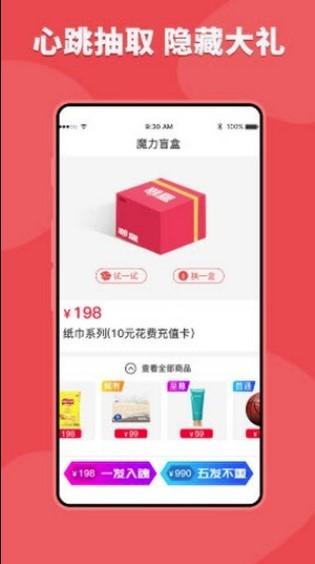 潮盒app下载